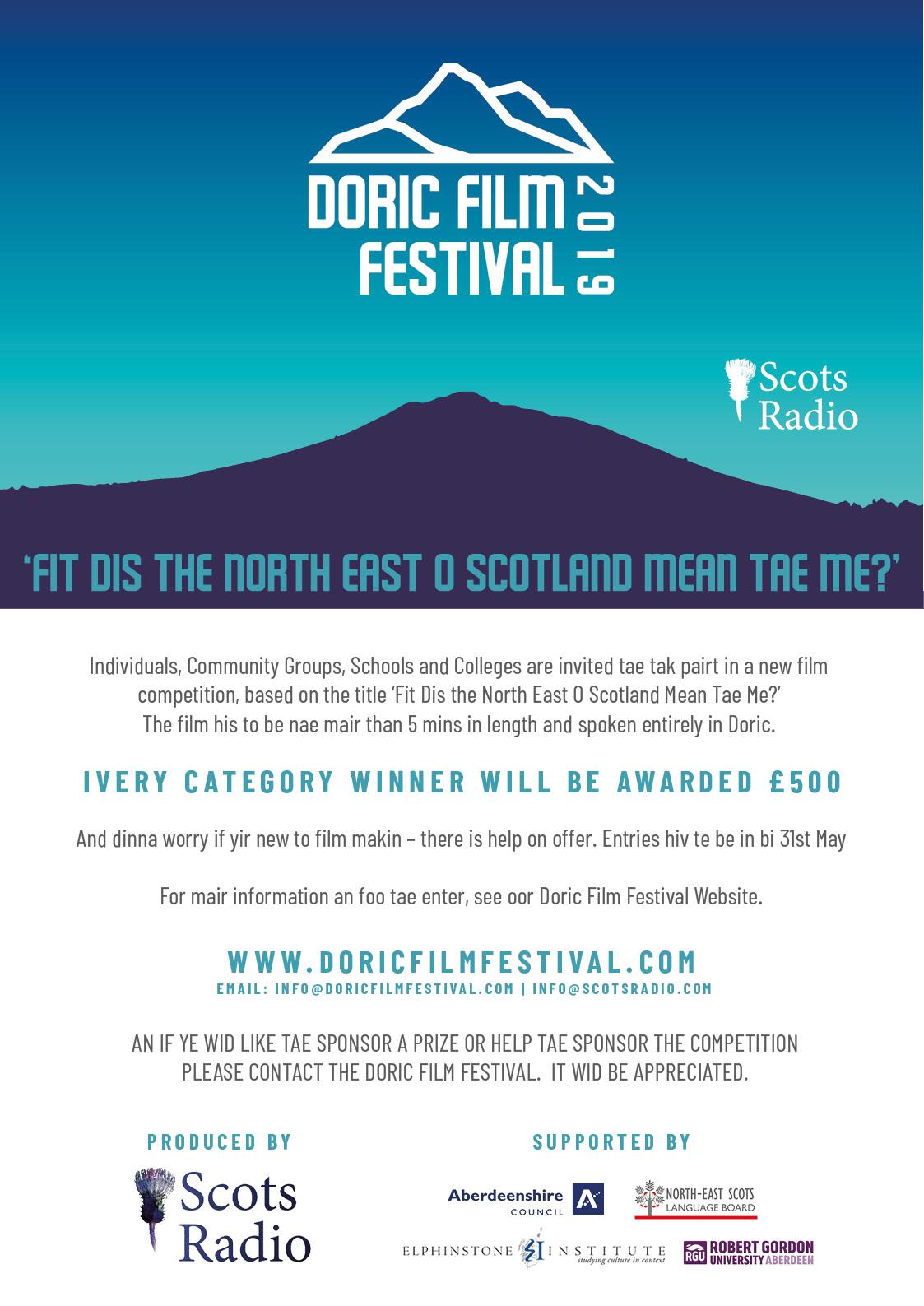 Doric Film Festival Poster